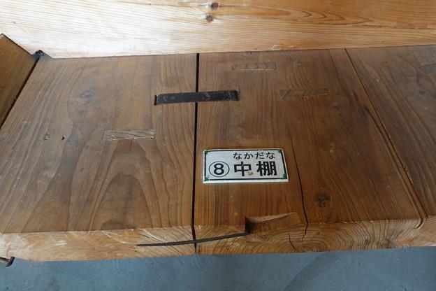12_千石船5