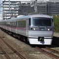 Photos: 西武池袋線ニューレッドアロー10000系 10102F