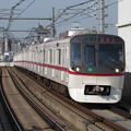都営浅草線5300形 5317F