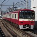 京急線新1000形 1009F