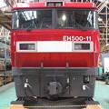 Photos: EH500-11