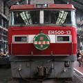 EH500-13【福山通運HM】