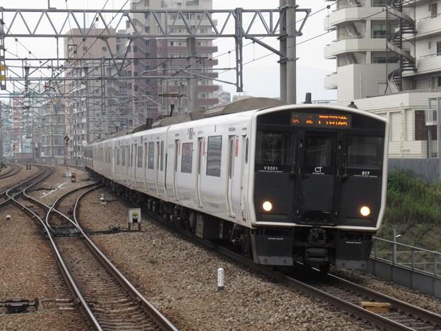 鹿児島線817系3000番台 V3001+V3002+R1106編成