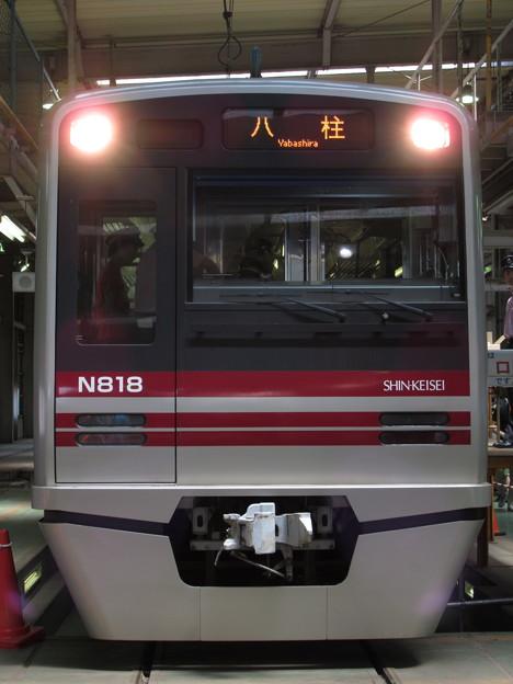 Photos: 新京成N800形 N818F