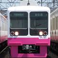 Photos: 新京成8000形 8518F