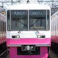 Photos: 新京成8800形 8807F