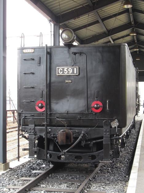 C59 1(背面)