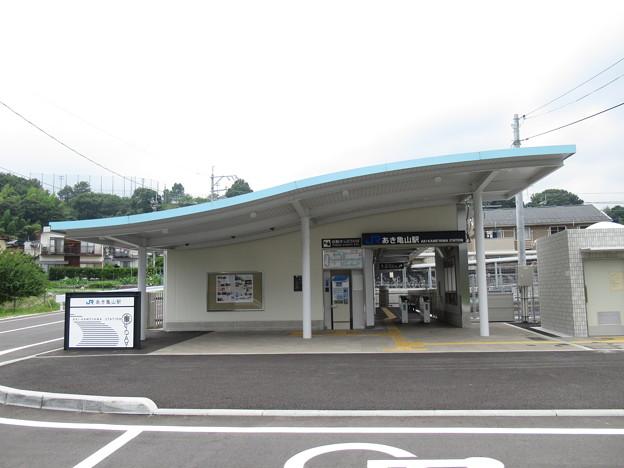 [JR西日本]あき亀山駅