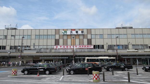 [JR東日本]大宮駅 東口