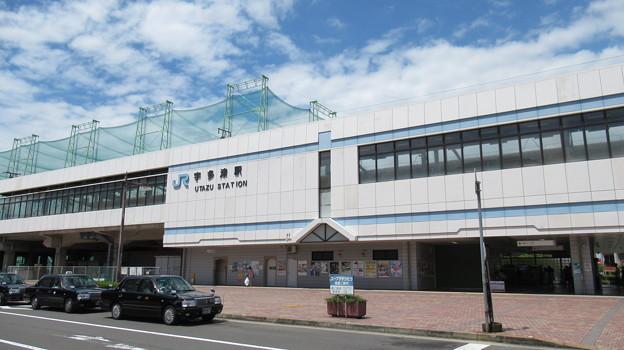 [JR四国]宇多津駅