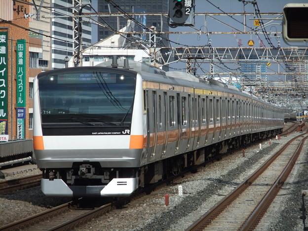 中央快速線E233系0番台 T14編成