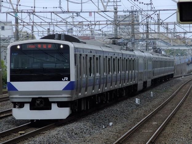 常磐線E531系 K407編成