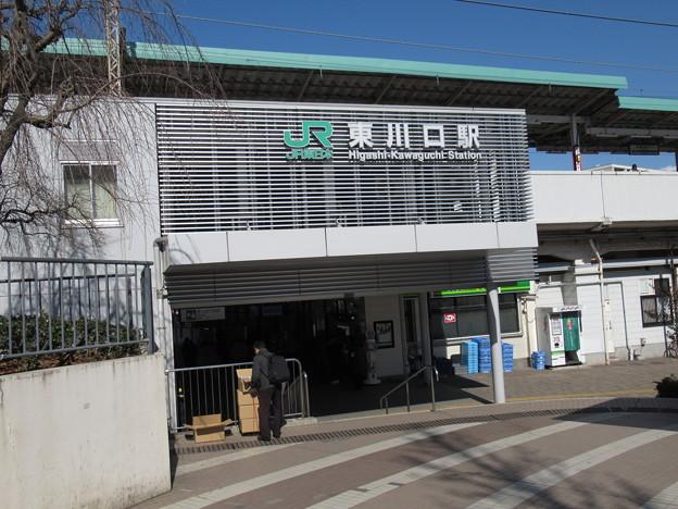 [JR東日本]東川口駅