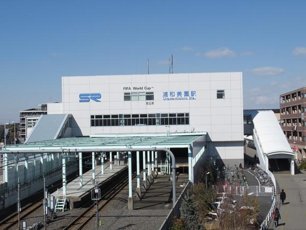 [埼玉高速]浦和美園駅