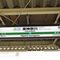 Photos: #JH13 東神奈川駅 駅名標