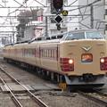 Photos: ホリデー快速富士山189系 M51編成