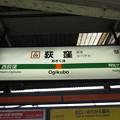 Photos: #JC09 荻窪駅 駅名標【中央快速線 下り】