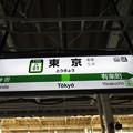 Photos: #JY01 東京駅 駅名標【山手線 外回り】