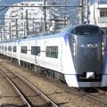 Photos: スーパーあずさE353系 S202+S102編成
