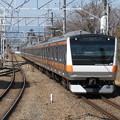 Photos: 中央快速・青梅線E233系0番台 T3編成