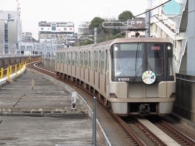 横浜市営グリーンライン10000形 10111F【グリーンライン10周年HM】