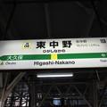 Photos: #JB08 東中野駅 駅名標【東行】