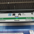 Photos: #JK10 関内駅 駅名標【上り】