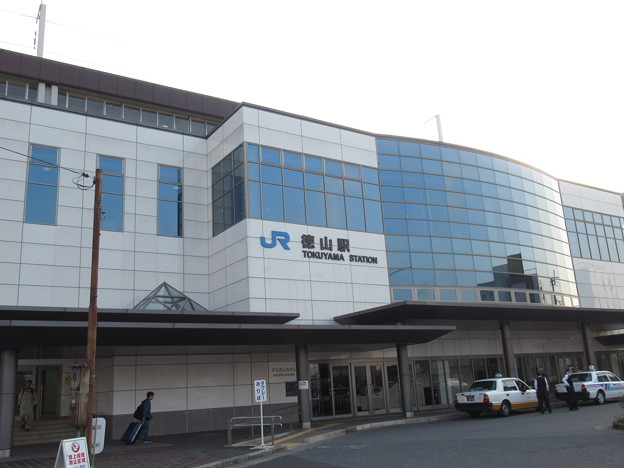 [JR西日本]徳山駅
