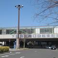 写真: [JR九州]下曽根駅 南口