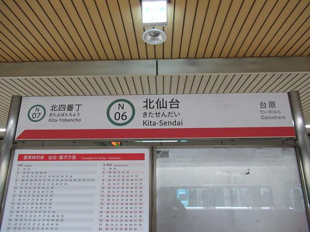 #N06 北仙台駅 駅名標【下り】
