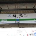 Photos: #JO27 稲毛駅 駅名標【総武快速線 上り】