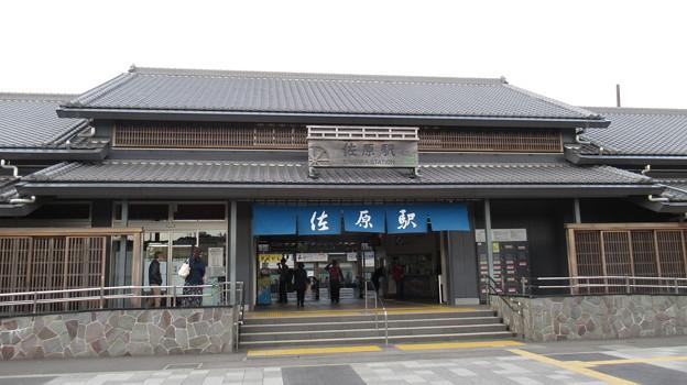 [JR東日本]佐原駅
