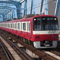 写真: 京急線600形 607F+1461F