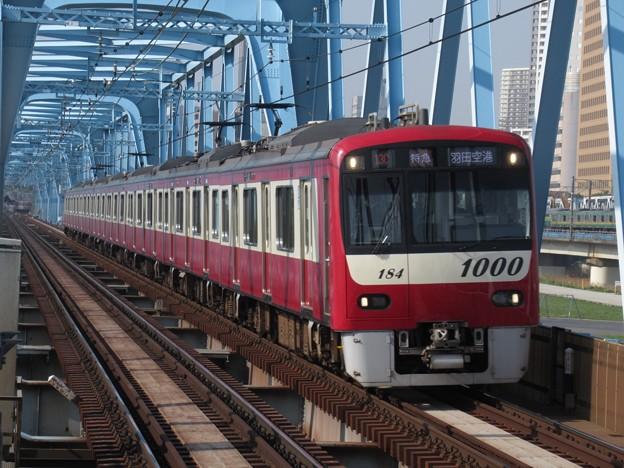 京急線新1000形 1177F