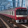 写真: 京急線新1000形 1177F