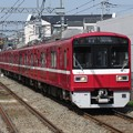 写真: 京急大師線1500形 1509F
