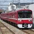 写真: 京急大師線1500形 1505F