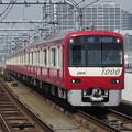 写真: 京急線新1000形 1209F