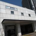 Photos: 港町駅