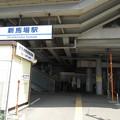 Photos: 新馬場駅