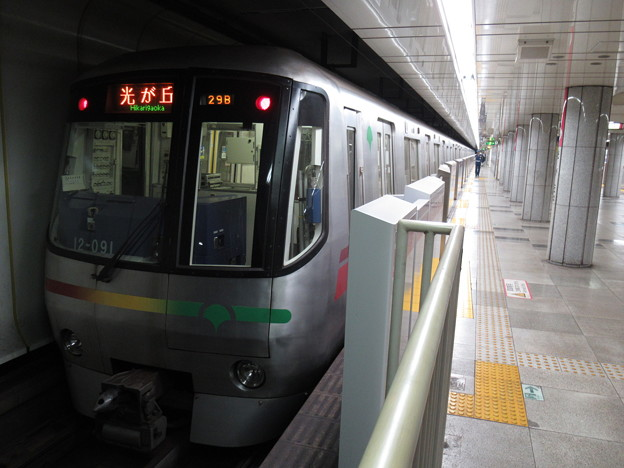 都営大江戸線12-000形 12-091F