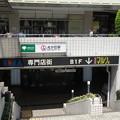 Photos: 光が丘駅 A4口