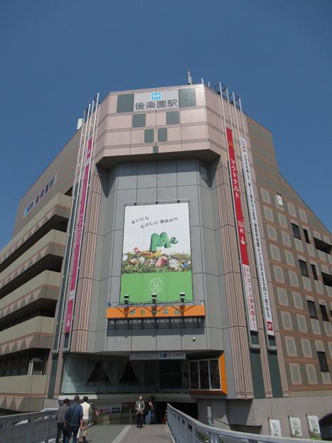 [東京メトロ]後楽園駅