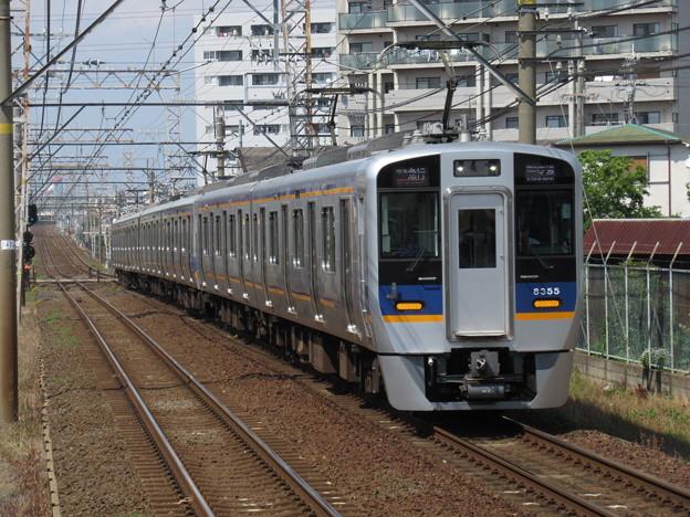 南海線8300系 8705F+8001F