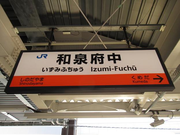 和泉府中駅 駅名標【下り】