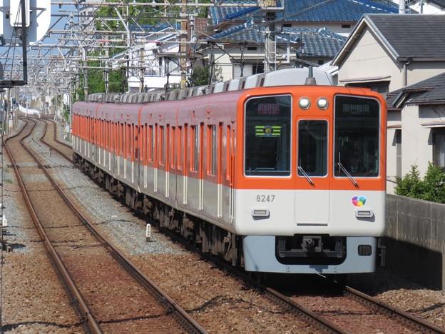 阪神線8000系 8247F