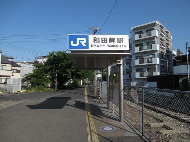 [JR西日本]和田岬駅