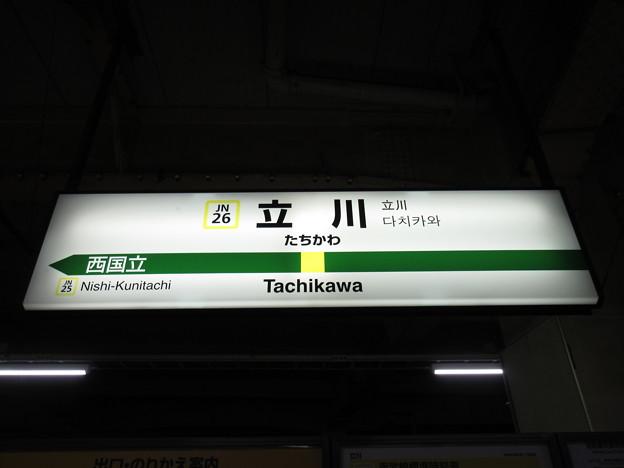 立川駅 駅名標【南武線】