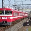 Photos: 団体列車1800系 1819F