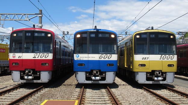 写真: 京急2101F・606F・1057F 3並び